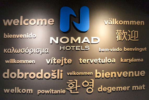 le-havre_nomad-hotel_eco-responsable_01